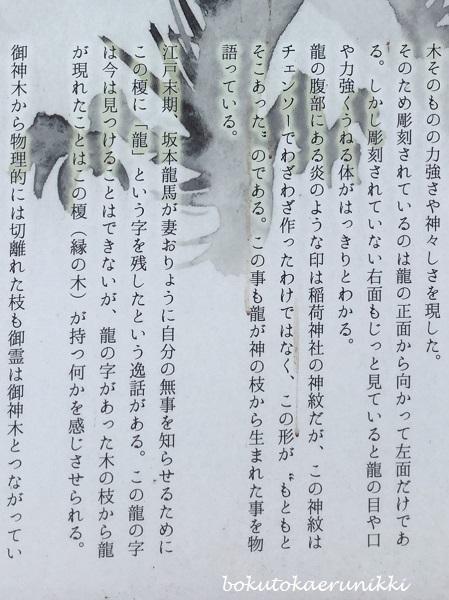 IMG_2537 - コピー.JPG